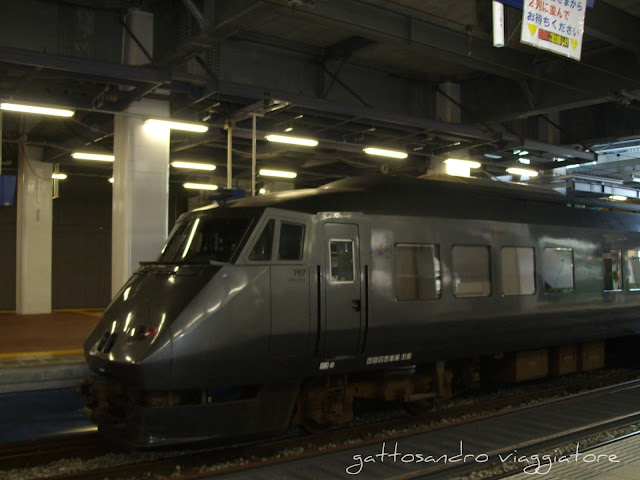 Fukuoka Station