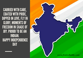 Independence-Day-Messages-Greeting-status-Quotes-Image-SMS
