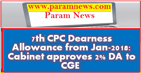 da-from-Jan-2018-approval-paramnews