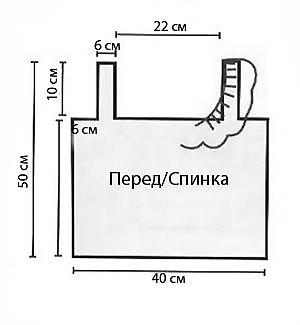 Letnii top svyazannii kryuchkom shema i opisanie (1)