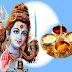 भगवान शिव को सोमवार को चढ़ाएं ये चीज, जल्दी होगी संतान की प्राप्ति