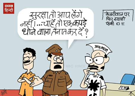 arvind kejriwal cartoon, cartoons on politics, indian political cartoon