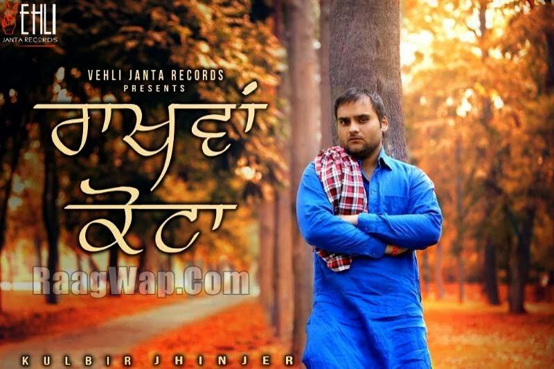 Rakhwan Kota Full Video Kulbir Jhinjer Latest Punjabi