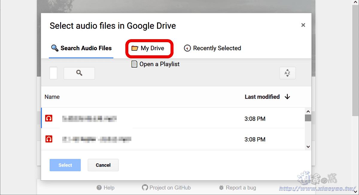 Music Player 網頁播放 Google Drive 音樂檔案