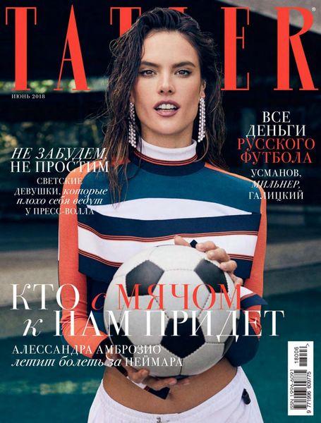 Читать онлайн журнал Tatler (№6 июнь 2018) или скачать журнал бесплатно