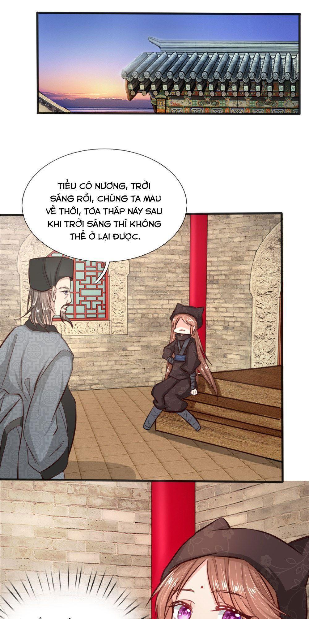 Cô Nương Xấu Xí Của Trẫm Chapter 14 - Trang 3