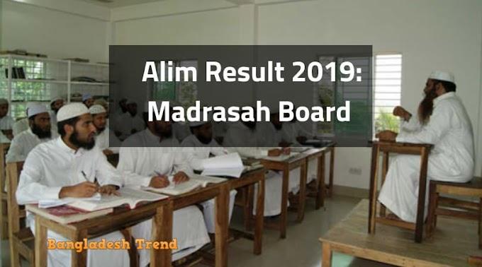 Alim Result 2019: Madrasah Education Board