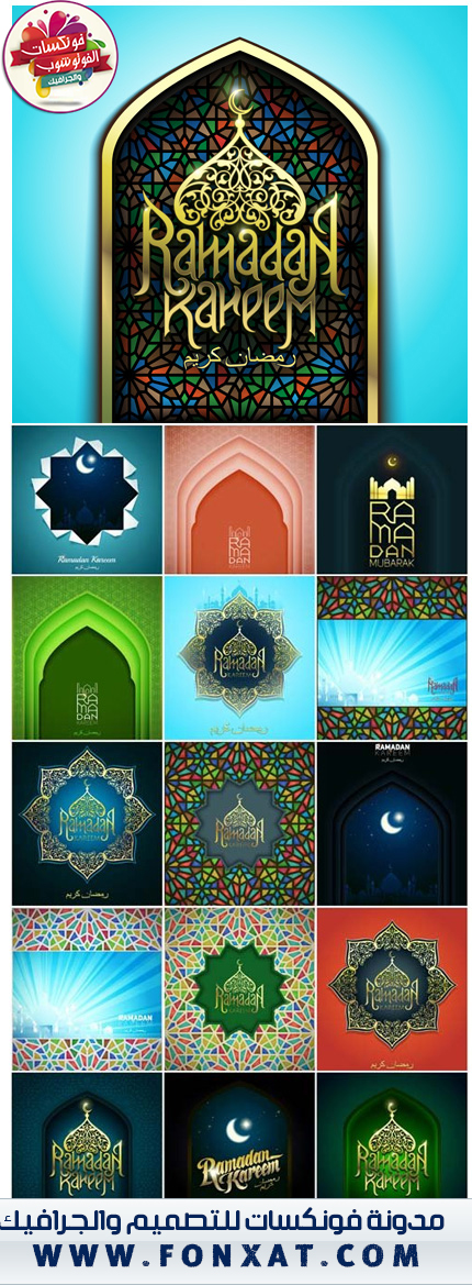 Ramadan Kareem Eastern Vector Backgrounds