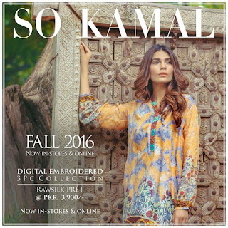 so-kamal-fall-digital-printed-shirts-with-embroidery-raw-silk-collection-2016-17-1