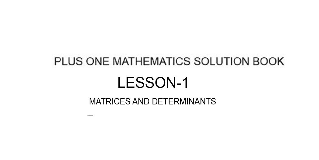 11th Standard Maths Book