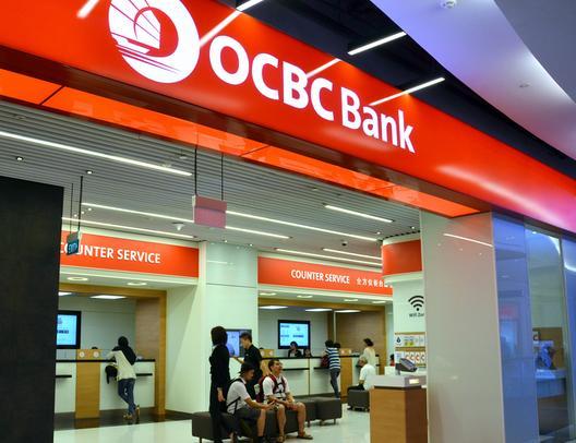 jawatan-kosong-ocbc-bank