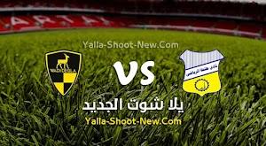 التعادل السلبي يحسم مباراة طنطا ووادي دجلة في الدوري المصري