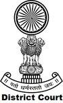 district-court-nabarangpur-recruitment-career-latest-court-jobs-vacancy