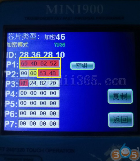obdstar-x300-dp-hyundai-46-security-code-4