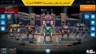 تحميل لعبة War Robots مهكرة جاهزة