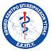 Ασκήσεις Ετοιμότητας στα Νοσοκομεία Κεντρικής Μακεδονίας