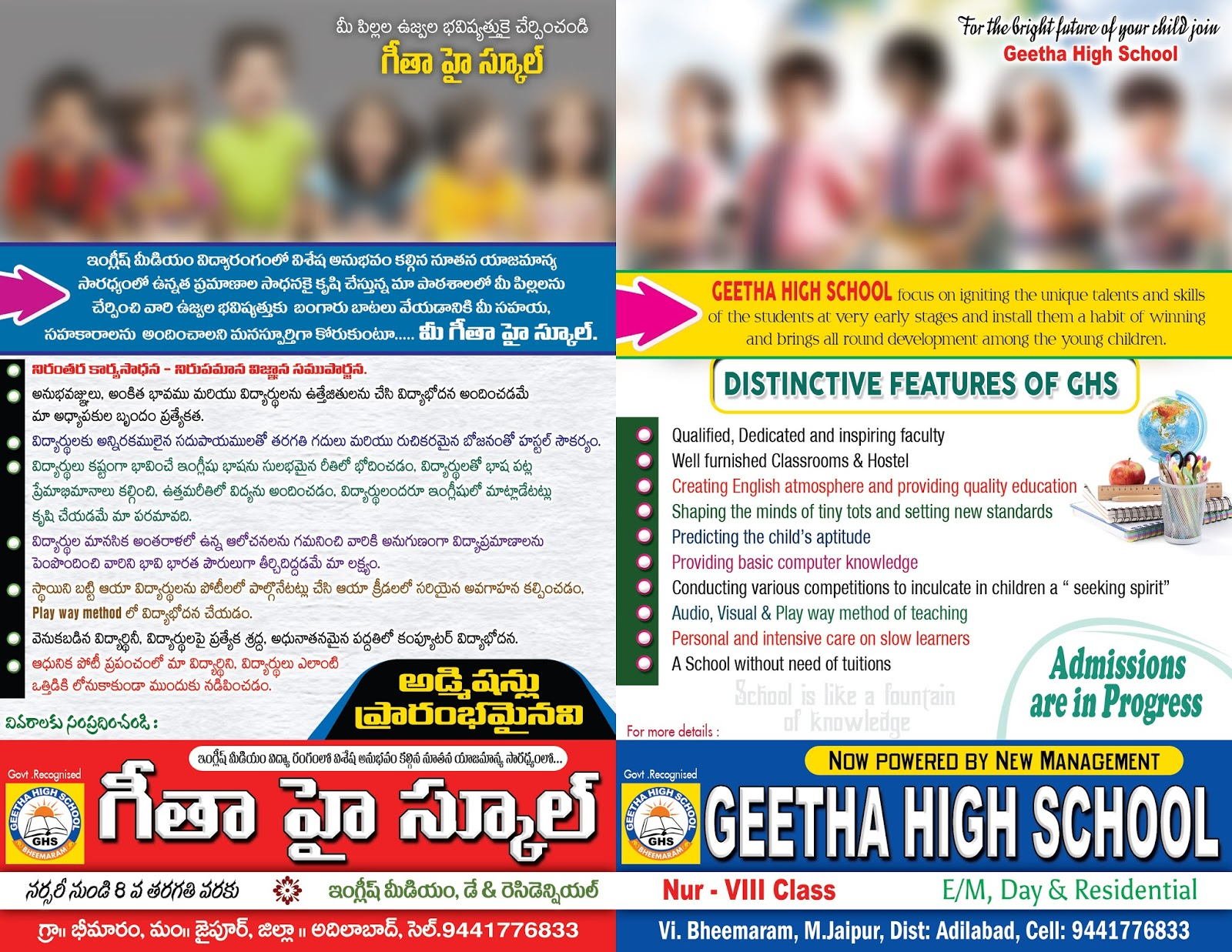 school brochure design sample template s abhaya ads school flyer brochure design psd sample template