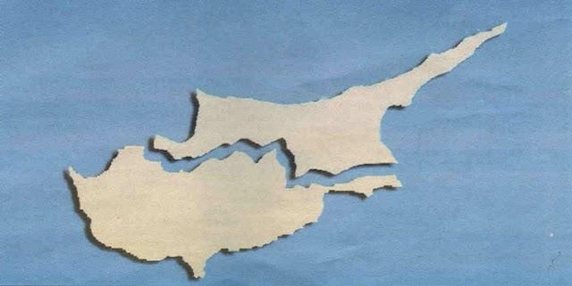 Κυπριακό: Πρόβλημα διεθνές, εισβολής και παράνομης κατοχής