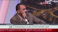 برنامج بتوقيت القاهرة حلقة السبت 15-7-2017 مع يوسف الحسينى و حوار مع الكاتب/ ثروت الخرباوي