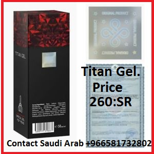 original titan gel buy dammam