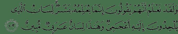 Surat An Nahl Ayat 103