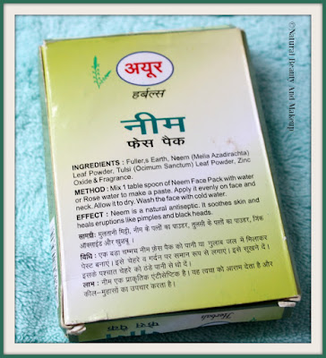 Ayur Herbals Neem Face pack packaging