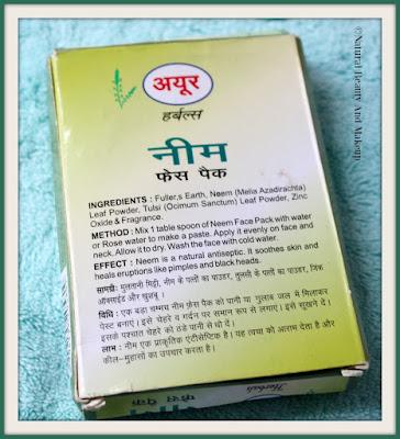 Ayur Herbals Neem Face pack packaging