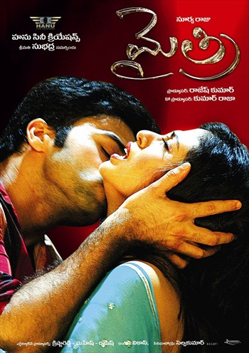 Mythri 2012 Hindi Dubbed 720p HDRip 850mb