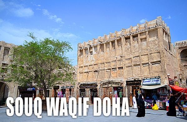 Souq Waqif in Qatar