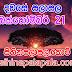 Lagna Palapala Ada Dawase  | ලග්න පලාපල | Sathiye Lagna Palapala 2019 | 2019-10-21