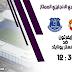 مباراة مانشستر يونايتد وايفرتون بتاريخ 21/04/2019 الدوري الانجليزي