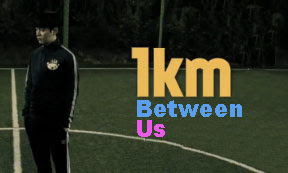 Drama Korea 1 Km Distance Between Us