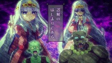 Maoujou de Oyasumi Episode 6