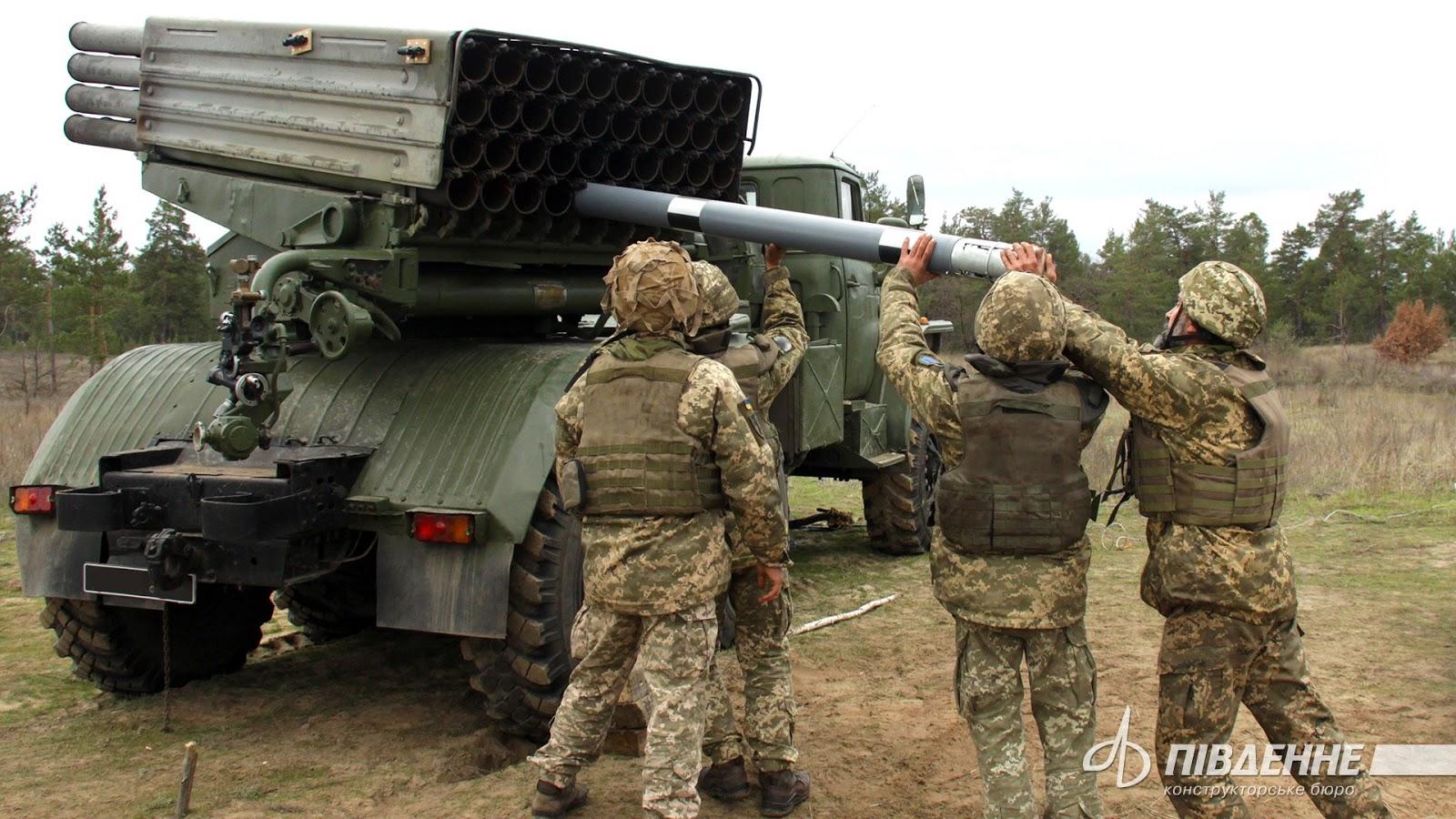 В Україні розроблено снаряди для «Град» збільшеної дальності