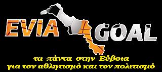 http://diavlosnews.gr/diavlos/index.php/en/2016-07-18-09-32-17/protoselida/1305-o-giannis-anagnostou-milaei-gia-olous-kai-ola