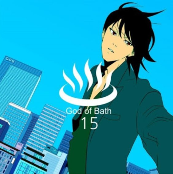 God of Bath poster