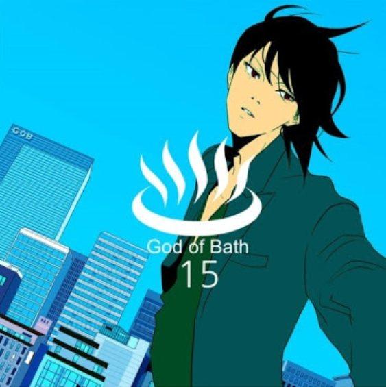 God of Bath (Drama 2020)