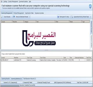 EMCO Malware Destroyer 2017