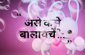 whatsapp status shayari in hindi,  fb status in english,