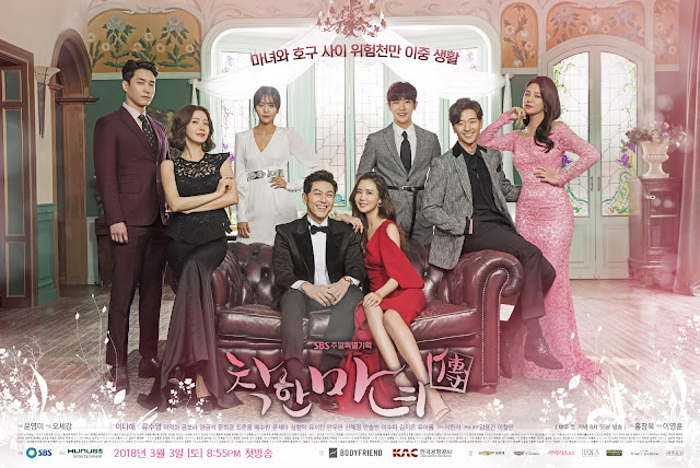 Drama Korea Good Witch Subtitle Indonesia Download Drama Korea Good Witch Subtitle Indonesia