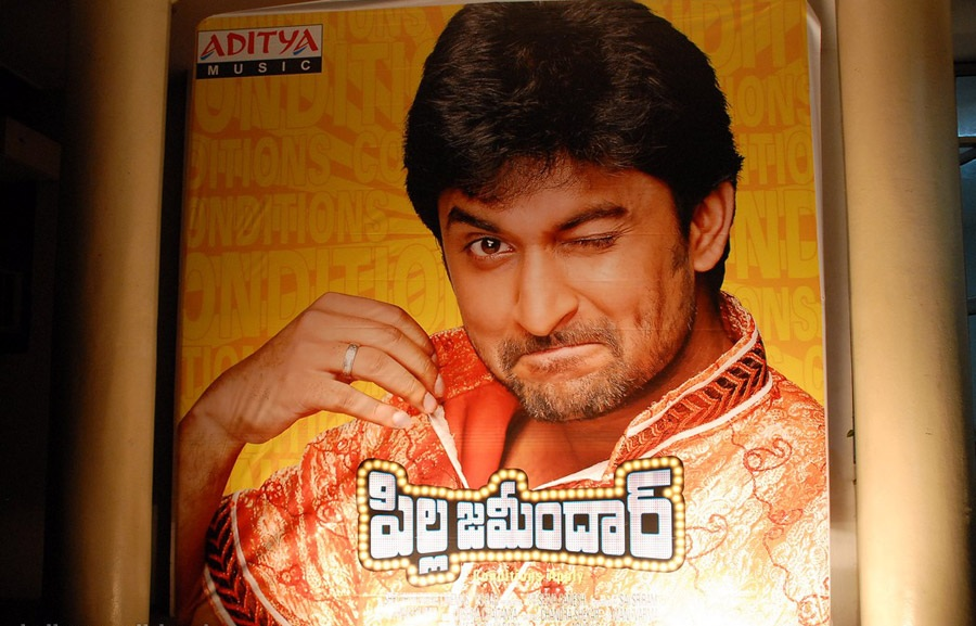 Hello Master Zamindar Tamil Full Movie: Newhairstylesformen2014.com