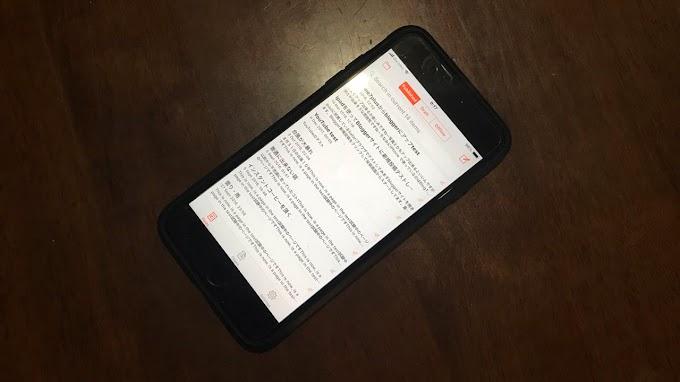 iphone7plusを使ってBloggerにアップしてみました