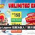 Sunway Lagoon 无限次数入门票只需RM150 ! 可以玩得够本啦!