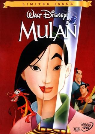 DVD cover Mulan 1998 animatedfilmreviews.filminspector.com