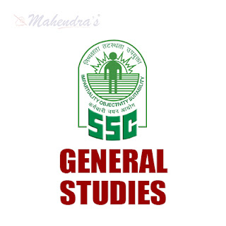 SSC Quiz : General Studies | 11 -11 -17