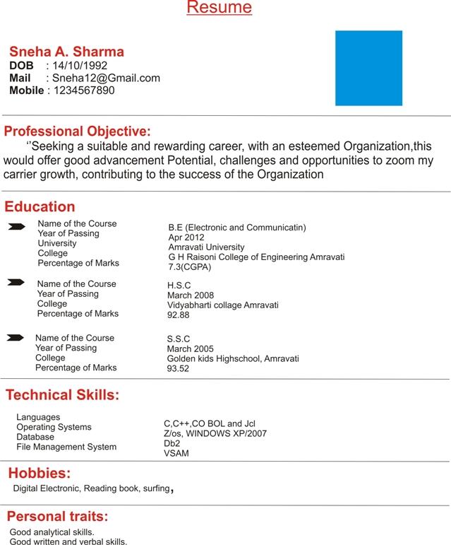 resume ka format