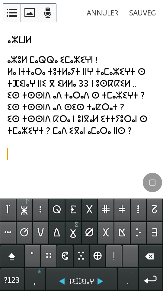 tifinagh android