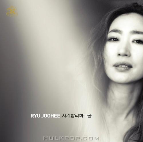 Ryujoohee – Self Justification