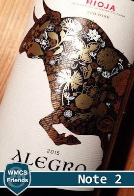 Test und Bewertung spanischer Rotwein