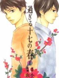 Sugiru 17 No Haru – Truyện tranh